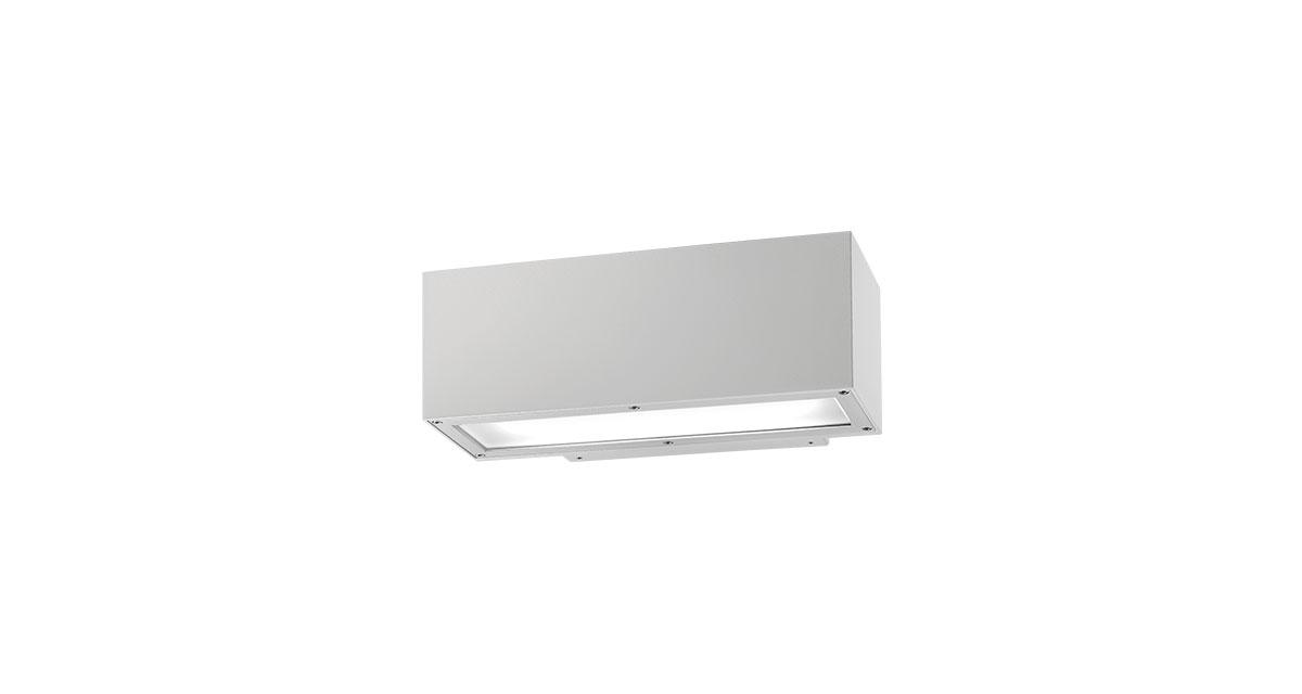 DB10 | 210 mm outdoor luminaire installable on walls, with mono or bio-emission, satin-glass diffuser and white or silvery finishings