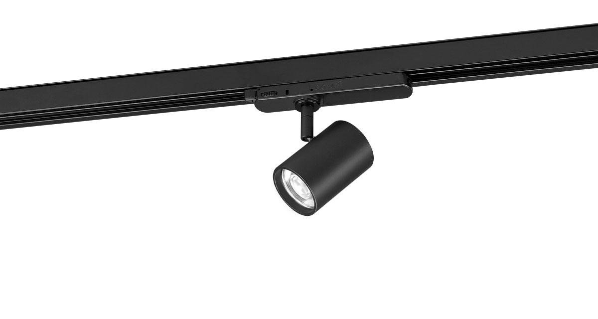 Q1 220V | 360° adjustable Ø 60 x 85 mm projector installable on 220V tracks with black or white finishings